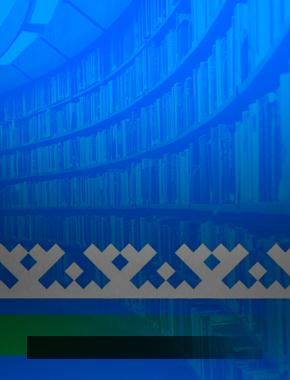 Фронтальный диктант по хантыйскому, мансийскому и ненецкому языкам