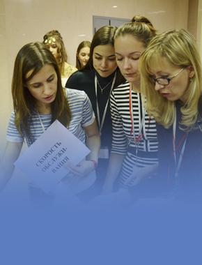 Форум молодых специалистов ОАО «Аэропорт Сургут»