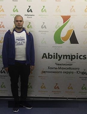 Абилимпикс-2019